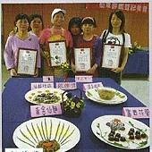 金廣成志工媽媽的驕傲