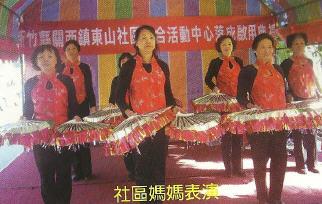 0303關西鎮東山社區綜合活中心04.jpg