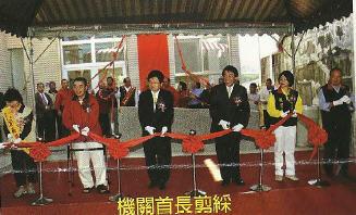 0303關西鎮東山社區綜合活中心03.jpg