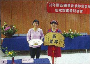 金廣成文化館榮譽志工