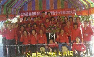 0303關西鎮東山社區綜合活中心05.jpg