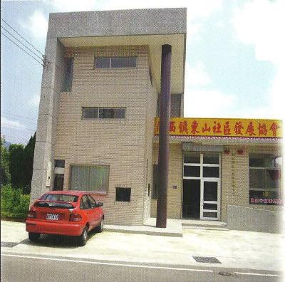 0303關西鎮東山社區綜合活中心