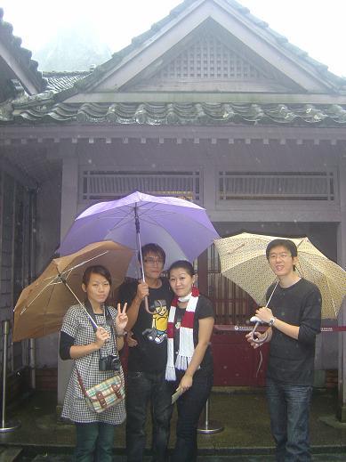 太子賓館前的大雨XP
