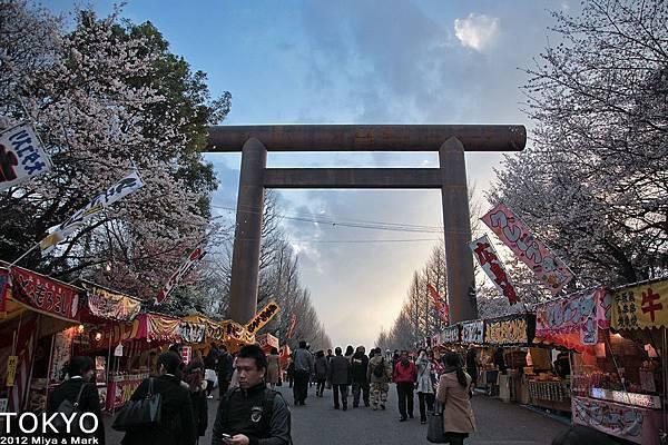 【東京。櫻】靖國神社、千鳥之淵夜櫻 @ 如果你愛我,你會來找我 :: 痞客邦