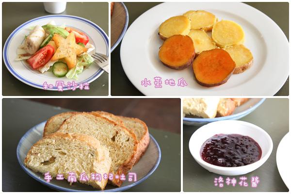 柚子家早餐