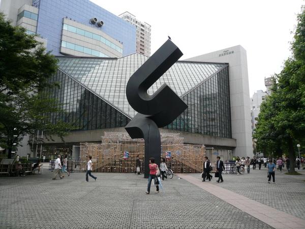 東京藝術劇場外景