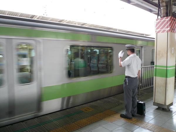 P1030879.JPG