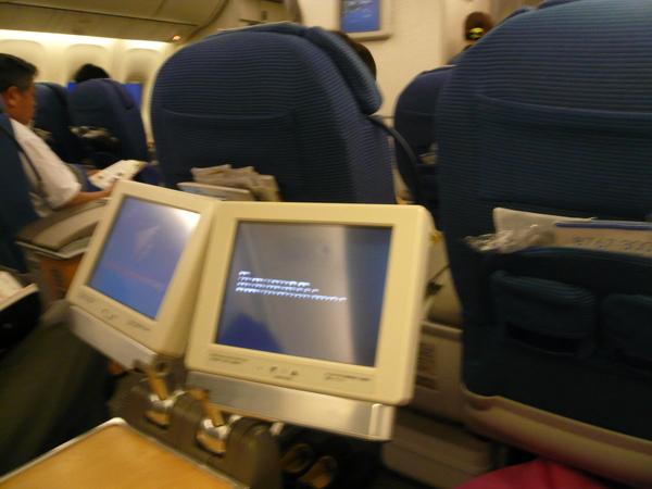 P1040543.JPG