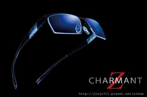 CHARMANT (7).jpg