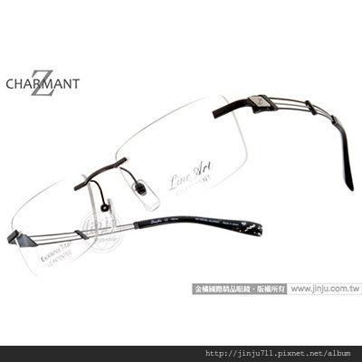 CHARMANT (12).jpg