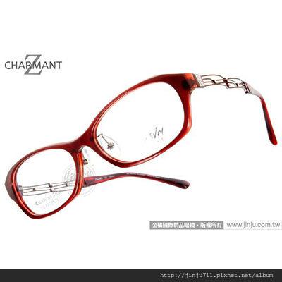 CHARMANT (15).jpg
