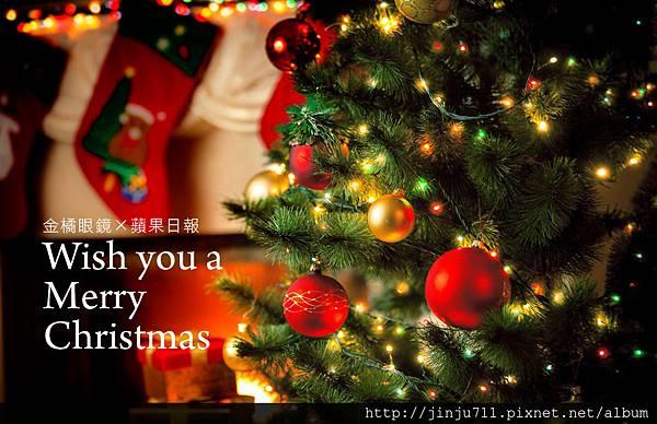 20151225-橘子蘋果聖誕節-FB.jpg