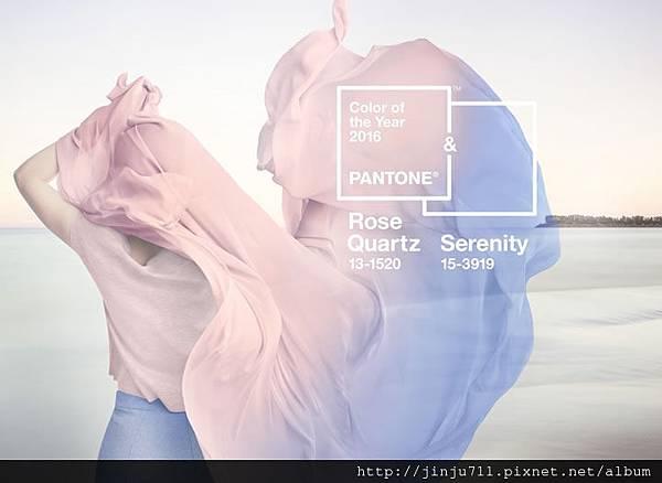 couleur-pantone-2016-5.jpg