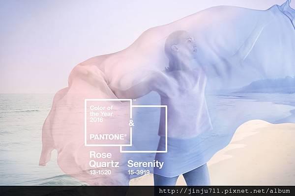 rose-quartz-serenity-pantone-2016.jpg