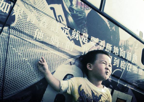 紀錄片拍攝-- 這小子叫做阿成!