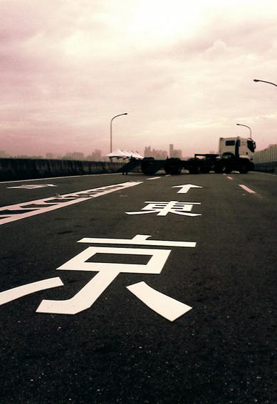廣告拍攝-- 假的日本道路
