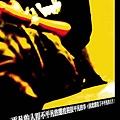 2007 導演作品01 (紀錄片)