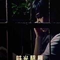 2007 編導作品01 (劇情片)