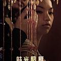 2007 編導作品02 (劇情片)