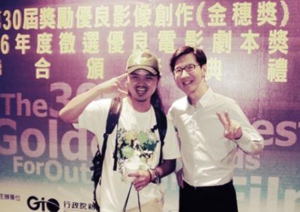 金穗獎30週年頒獎典禮--我和王文華大哥