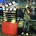 香港維多麗亞港口 星光大道上