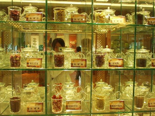 茶藝博物館