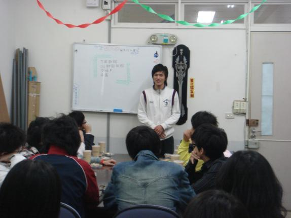 目前的會長→阿軒