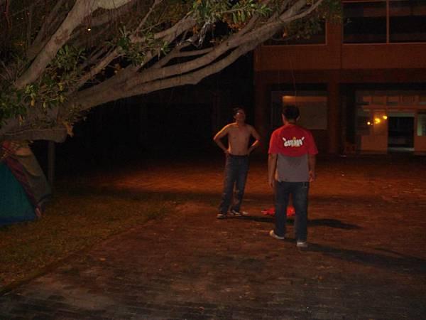Day1-夜訪貓頭鷹