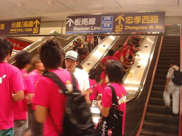 In 捷運台北車站