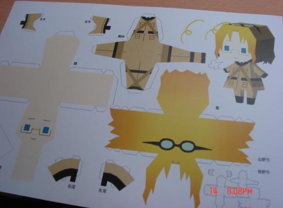 紙模教室3