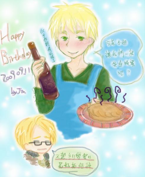阿茶Happy Birthday!