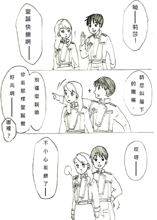 佐莎1.jpg