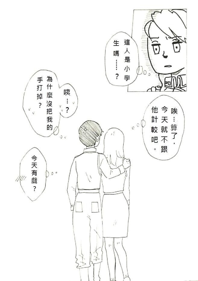 佐莎2.jpg