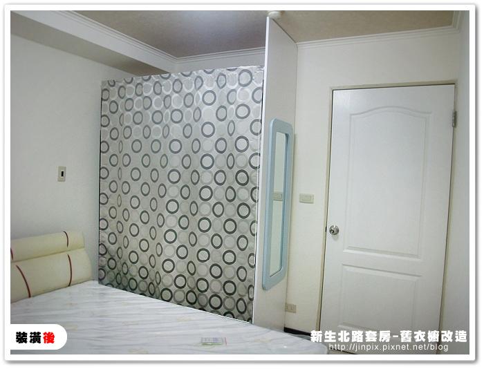房間-04.JPG