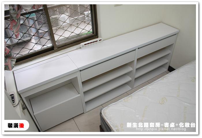 房間-10.JPG