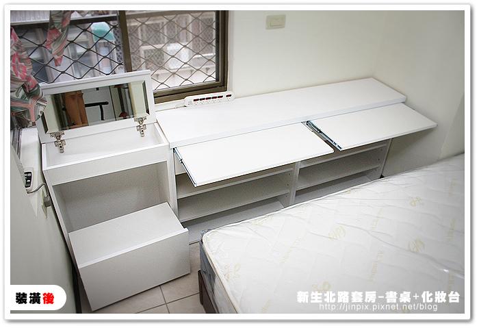 房間-12.JPG