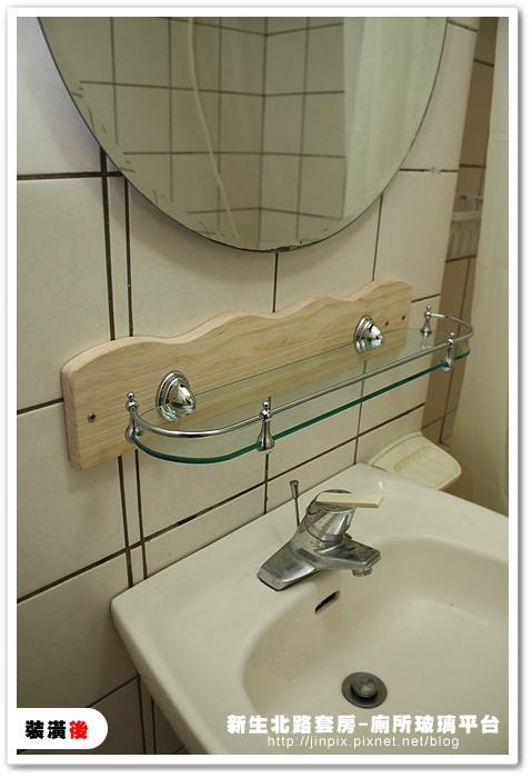 廁所-03.JPG