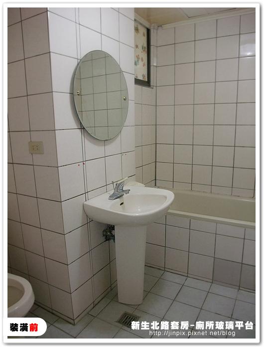 廁所-01.JPG