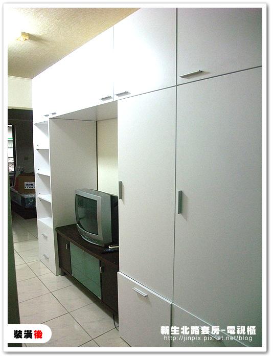 電視櫃-06.JPG