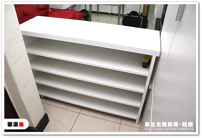 鞋櫃-04.JPG