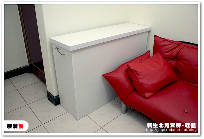 鞋櫃-03.JPG