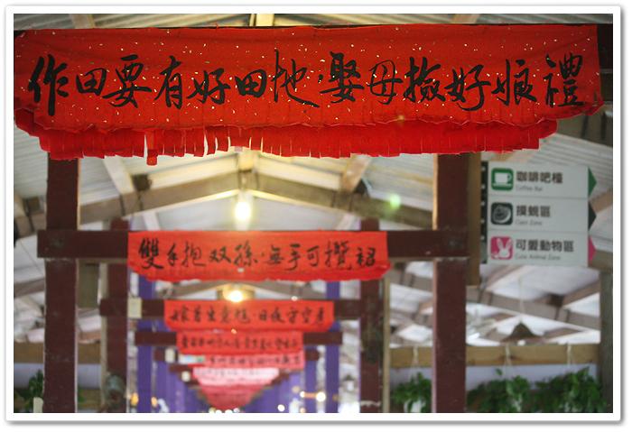 1001204-02-廣興農場-011.JPG