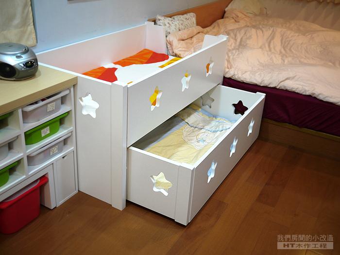 我門房間改造-004.JPG