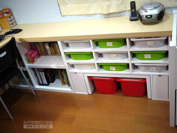 我門房間改造-006.JPG