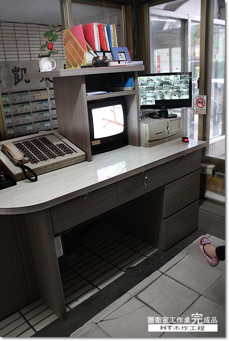 名人凱旋門警衛室-桌子-07.JPG