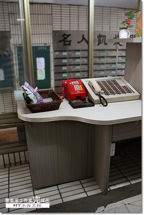 名人凱旋門警衛室-桌子-08.JPG