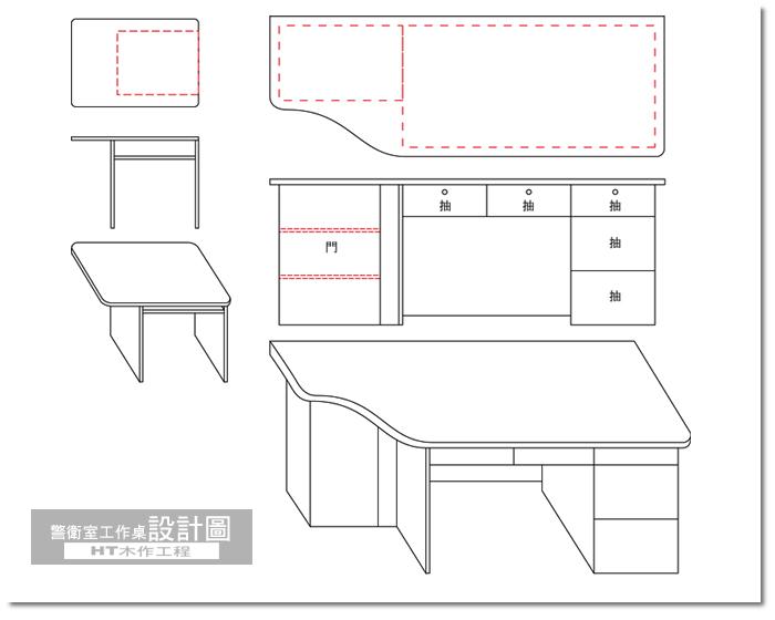 名人凱旋門警衛室-桌子-09.jpg
