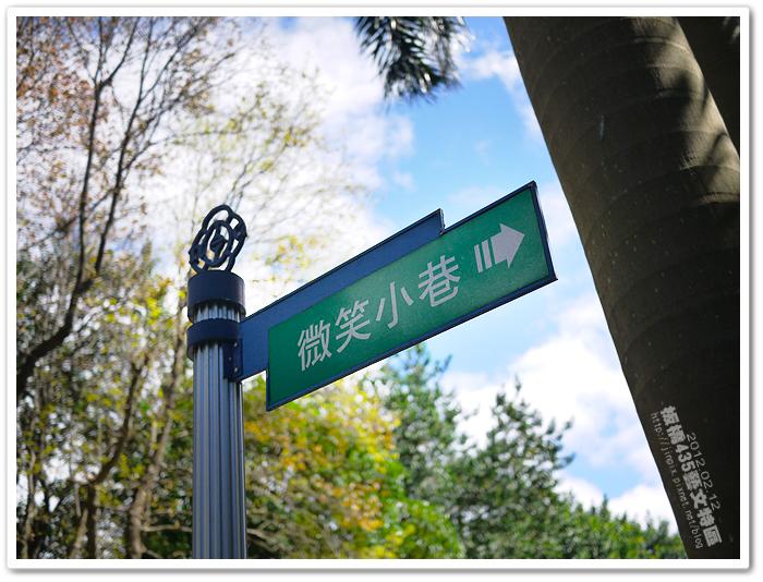 1010212板橋435藝文特區-031.JPG