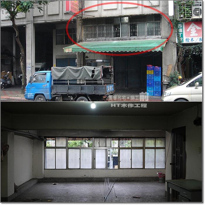 萬華呂家-A-001