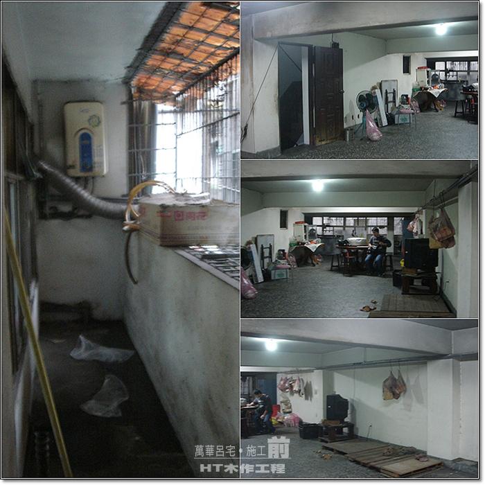 萬華呂家-A-002